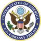 U.S. Embassy Tbilisi, Georgia